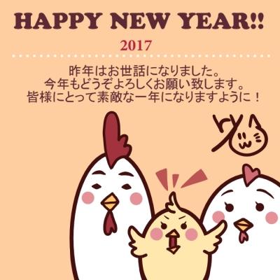 【新年のご挨拶】あけましておめでとうございます