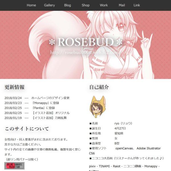 ホームページのデザインを変更しました
