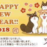 【2018-01-01】2018年 年賀状