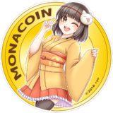 【2018-04-01】仮装通貨 モナコインちゃん